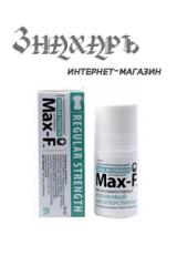 Антиперспирант Макс-Ф (Max-F)