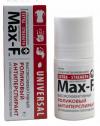 Антиперспирант Max-F 30% (No-sweat)