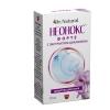 """средство для носа """"Неонокс форте с экстрактом цикламена,20 мл"""""""