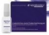 Xeno laboratory сыворотка для мужчин от выпадения волос